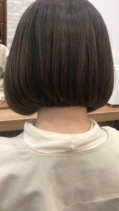 Modern Bob Haircut, Modern Bob Hairstyles, Cool Hairstyles, Short Grey Hair, Girl Short Hair, Short Hair Cuts, Shot Hair Styles, Long Hair Styles, 90s Grunge Hair
