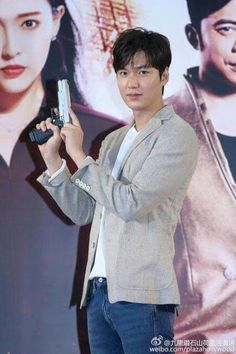2016-7-21 Bounty hunter roadshow in Hong Kong | Lee Min Ho