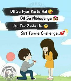 Short Quotes Love, First Love Quotes, Sweet Love Quotes, Love Husband Quotes, Love Quotes In Hindi, Teenager Quotes, Boy Quotes, Qoutes, Trust Quotes