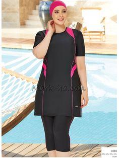Adasea 3080 semi covered plus size burkini swimsuit Tesettür Modası 2020 Islamic Swimwear, Muslim Swimwear, Swimsuit Fabric, Red Swimsuit, Modest Fashion, Hijab Fashion, Hijab Trends, Hiking Fashion, Modest Swimsuits