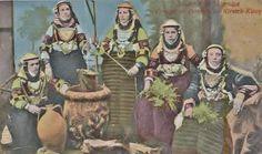 Christian Macedonian women in festive costumes, from the village of Kireç Kjoj (named 'Asvestochori' in Greek sources), near Thessaloniki. Late-Ottoman era, end of century. Female Clothing, Thessaloniki, Greeks, Macedonia, Traditional Outfits, Handicraft, 19th Century, Festive, Ottoman