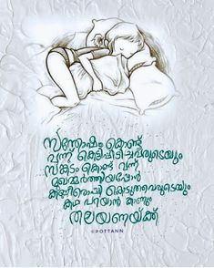 551 Best Malayalam quotes images in 2019 | Malayalam quotes