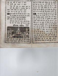 Durga Stuti by Chaman | Hindu Theology | Hindu Iconography | Free 30-day Trial | Scribd Durga Kavach, Hindi Books, Indian Hindi, Lakshmi Images, Deities, Alphabet, Pdf, Telugu, Mantra