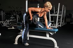 Jamie Eason Tricep Kick-backs!