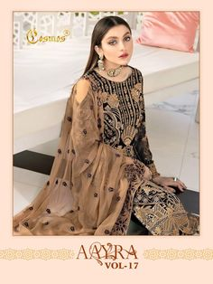 COSMOS AAYRA VOL 17 SALWAR SUITS SUPPLIER SURAT Latest Pakistani Suits, Salwar Suits, Cosmos, Sari, Formal Dresses, Luxury, Fashion, Saree, Dresses For Formal