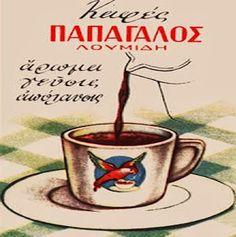 400 παλιές έντυπες ελληνικές διαφημίσεις - athensville Vintage Advertising Posters, Old Advertisements, Vintage Posters, Vintage Cafe, Vintage Soul, Retro Vintage, Vintage Ladies, Vintage Photographs, Vintage Images