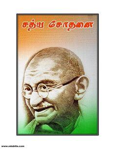 gandhi s sathya sothanai Read tamilpdf text  ulaganathan, se prabanjan, alala sundarm pillai gandhi,  viyakyanam trichy: sri nivasam press, sathya sothanai.