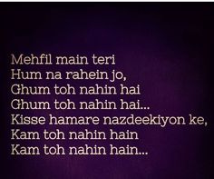Song Lyric Quotes, Best Song Lyrics, Best Songs, Best Song Lines, Some Words, Qoutes, It Hurts, Bollywood, Poetry