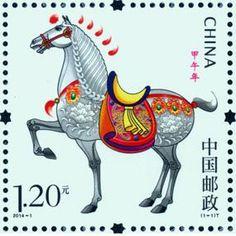 2014 China - Año del Caballo