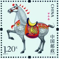 Year of the Horse stamp in China Isn't this beautiful? www.luckybamboocrafts.com