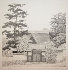 Ronin Gallery: House at Syugakuin