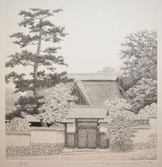 Ronin Gallery: House at Syugakuin
