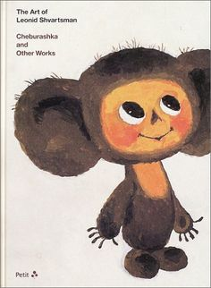 """The Art of Leonid Shvartsman   Cheburashka and Other Works"""