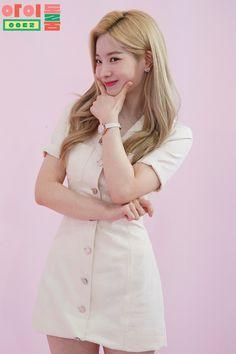 """Jihyo & Dahyun at Idol Room Stage Outfits, Kpop Outfits, Nayeon, Kpop Fashion, Korean Fashion, South Korean Girls, Korean Girl Groups, Twice Clothing, Twice Dahyun"
