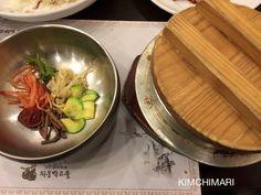 Simple Bibimbap with hot pot rice at Dweeungbak, Sejong City