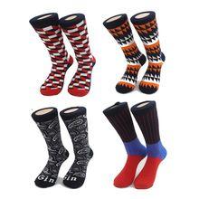 Nova mens happy socks nova marca dot acolchoado doces doces Geometrias de cor hit vestido cor de meias coloridas meias homens skate meias(China (Mainland))