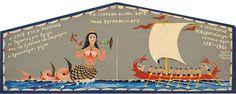 Χριστόπουλος Νικόλαος – Nikolaos Christopoulos [1880-1967]   paletaart – Χρώμα & Φώς Greek Art, Merfolk, Wild West, Literature, Tattoos, Modern, Naive Art, Kunst, Literatura