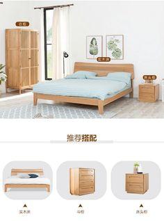 Weishari-pure white oak solid wood wardrobe bedroom furniture simple and modern two-door cabinets lockers - Shop @ ezbuy Singapore