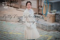 Something in the Rain starring Son Ye-Jin and Jung Hae-In