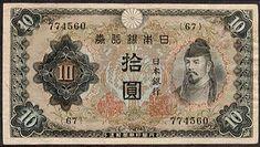 昔のお金(戦前)日本・円 JPY Japanese Yen 貨幣博物館カレンシア