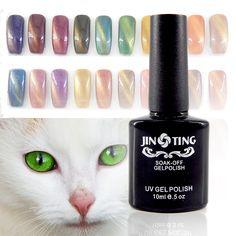 24 색 자기 고양이 눈 젤 네일 젤 폴란드어 오래 지속 자외선 손톱 젤 적시 오프 UV 컬러 젤 광택 10 미리리터/PC-M01