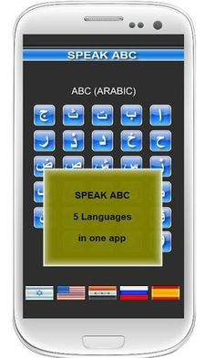 The best way to start learning languages !!! with SPEAK ABC you can easily learn the letters of the language you want to learn includes the correct pronunciation.This application includes the next languages English, Arabic, Spanish, Hebrew, Russian.<p>You can hear each letter and see how to say correctly in the right order http://Mobogenie.com #howtolearnarabic #hebrewlessons