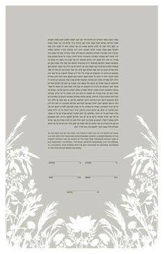 SALE: Papercut Ketubah - Garden. $450.00, via Etsy.