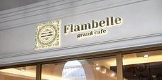 Логотип гранд кафе «Фламбель» | GoDesigner