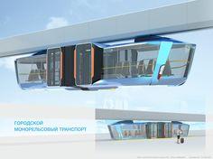 design of monorail by rinata kaibysheva