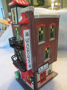 From Ebay Dept 56 Wong's in Chinatown - Christmas in the City #55379