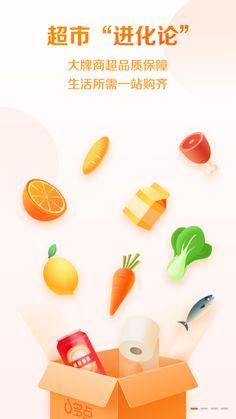Ui Design Inspiration, App Ui Design, Game Ui, Calendar, Banner, Concept, Color, Banner Stands, Colour