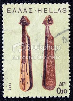 A stamp printed in Greece from the traditional musical instruments issue shows a Pontian lyra, circa 1975