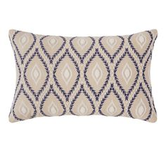 Beige Embroidered Cotton Cushion Cover  | Maisons du Monde