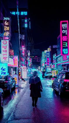 The 20 best destinations in the world for a city break. Our expert guide on stunning must-see cities in Korea Wallpaper, Neon Wallpaper, Aesthetic Pastel Wallpaper, Aesthetic Backgrounds, Aesthetic Wallpapers, Art Cyberpunk, Cyberpunk Aesthetic, Aesthetic Japan, Neon Aesthetic