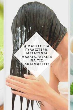 Beauty Recipe, Hair Hacks, Beauty Hacks, Hair Styles, Tips, Hair Plait Styles, Advice, Hair Looks, Haircut Styles