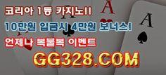 라이브카지노 ☆ GG328.COM ☆ 온라인카지노: 카지노☆ GG328.COM ☆카지노