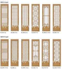 70 Best Ideas For Paper Lighting Design Patterns Korean Design, Chinese Design, Asian Design, Gate Design, Wood Design, House Design, Design Room, Chinese Interior, Window Grill Design