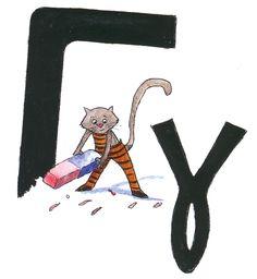 Κάθε μέρα... πρώτη!: Γάτα και παπαγάλος Always Learning, Motor Skills, Special Education, Teaching Resources, Alphabet, Symbols, Letters, Blog, Kids