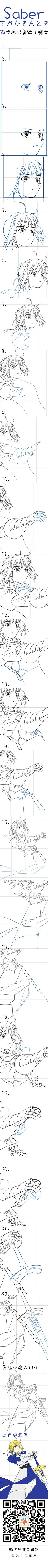 Learn how to draw Saber in Fate Stay Night