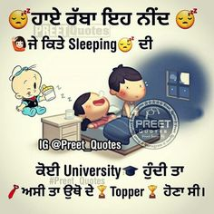 Shayari Funny, Funny Qoutes, Jokes Quotes, Me Quotes, Punjabi Jokes, Punjabi Funny, Funny Love Pictures, Funny Images, Desi Humor