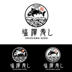 「フランスに出店するお寿司屋さんのロゴデザイン」へのgrisgris_jrさんの提案一覧 Typography Logo, Logo Branding, Branding Design, Graphic Design Books, Japanese Graphic Design, Logo Club, Chinese Logo, Restaurant Logo Design, Japan Logo