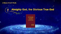 "The Hymn of God's Word ""Almighty God, the Glorious True God""  #Hymn #music #song #hope #peace #Pray #Jesus #God #church #army #gospel #JesusChrist #Scriptures #bibleverses #words #Life #Lordsword #Quotes  #Christian #prayer #prophecy #HolySpirit #happiness #love"