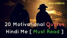 20 Motivational Quotes Hindi Me Pahen, Inspirational Quotes in Hindi. Ye…