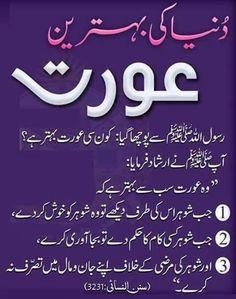 IN SHAA ALLAH TALAH