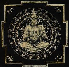 Hanuman Yantra Lord Hanuman is known for his Devotion, Dedication , Courage and Strength.
