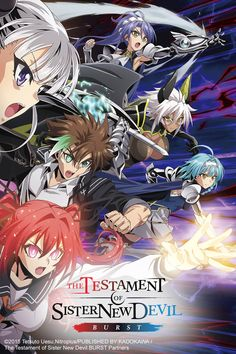 Fall 2015, Shinmai Maou no Testament BURST: Last season was entertaining, not great but enjoyable.