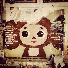 Cheburashka is still alive!