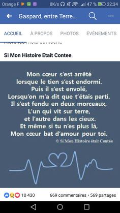 @maraboutbalogoun #Retour_Affectif  #mariage #accouplement #Retour_d'amour #sentiment #union #coeur  #attachement ♥️ Dalai Lama, William Shakespeare, Tu Me Manques, French Quotes, Wedding Quotes, Osho, I Miss You, Peace And Love, Did You Know