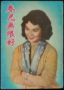 hong kong lin dai - Bing Images