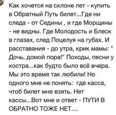 Gluckwunsche zum geburtstag mama russisch